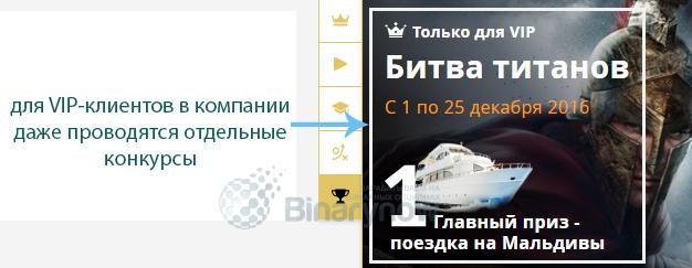 сайт компании олимп трейд развод или нет