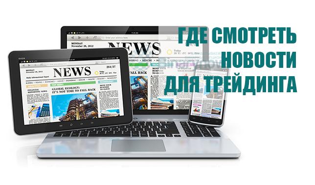 Ответственность за майнинг биткоинов в россии 2017-1