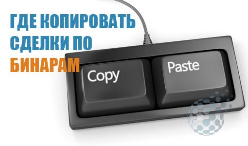 aleks-fork-bitcoin-bolshe-chem-dengi-14